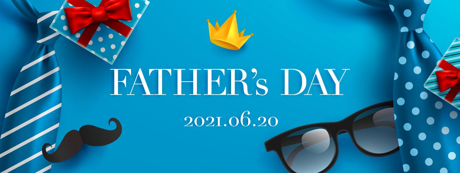 父の日のビールギフト 2021